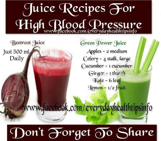 Juices to lower high blood pressure
