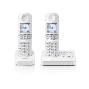 PHILIPS - D4052W _ Téléphone sans fil (2 combinés) - Ecran rétroéclairé blanc (4,6 cm) - Double appel - Affichage de l'appelant - Répertoire 100 noms et numéros - Sonneries polyphoniques - Son HQ - Haut-parleur sur le combiné pour une utilisation mains libres