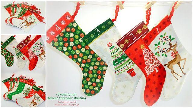 Το τυχερό κουμπί: Χριστουγεννιάτικες μίνι κάλτσες  -Advent Calendar-  Christmas Mini Stockings Advent Calendar Bunting  Εορταστικό ημερολόγιο σημαιοστολισμός Χριστουγεννιάτικες μίνι κάλτσες  -Advent Calendar- 24τεμάχια