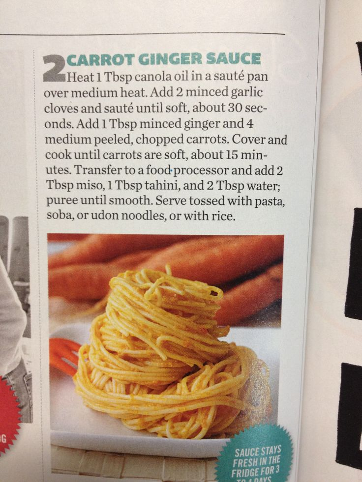 Carrot Ginger Sauce | Food Matters | Pinterest