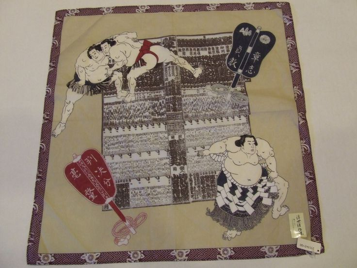 Men's Hankerchief, Sumo Wrestler, Japanese Wrapping Fabric, Sumo Wrestler Print, Japanese Cloth,  Unusual Gift for Men, Valentine's Gift by BeautyMeetsTheEye on Etsy