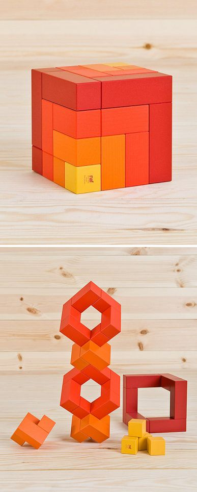 Naef Cubicus Wooden Puzzle.