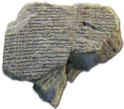Jehoiachin Ration Tablet - 2 Kings 24:12; 25:27-30, Jeremiah 52:34