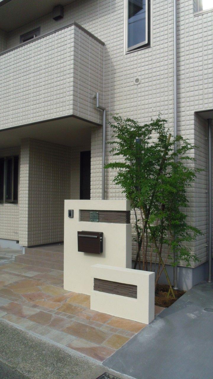 2枚の門袖に千陶彩&照明でモダンな門まわり | 平塚市|新築・リフォーム・エクステリア|アトラスホーム