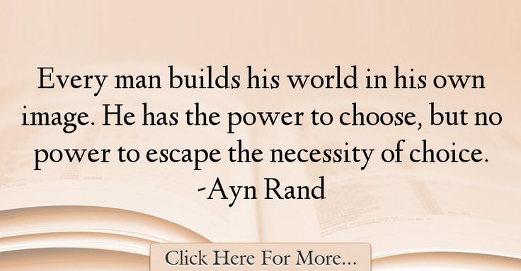 Ayn Rand Quotes About Power - 56417