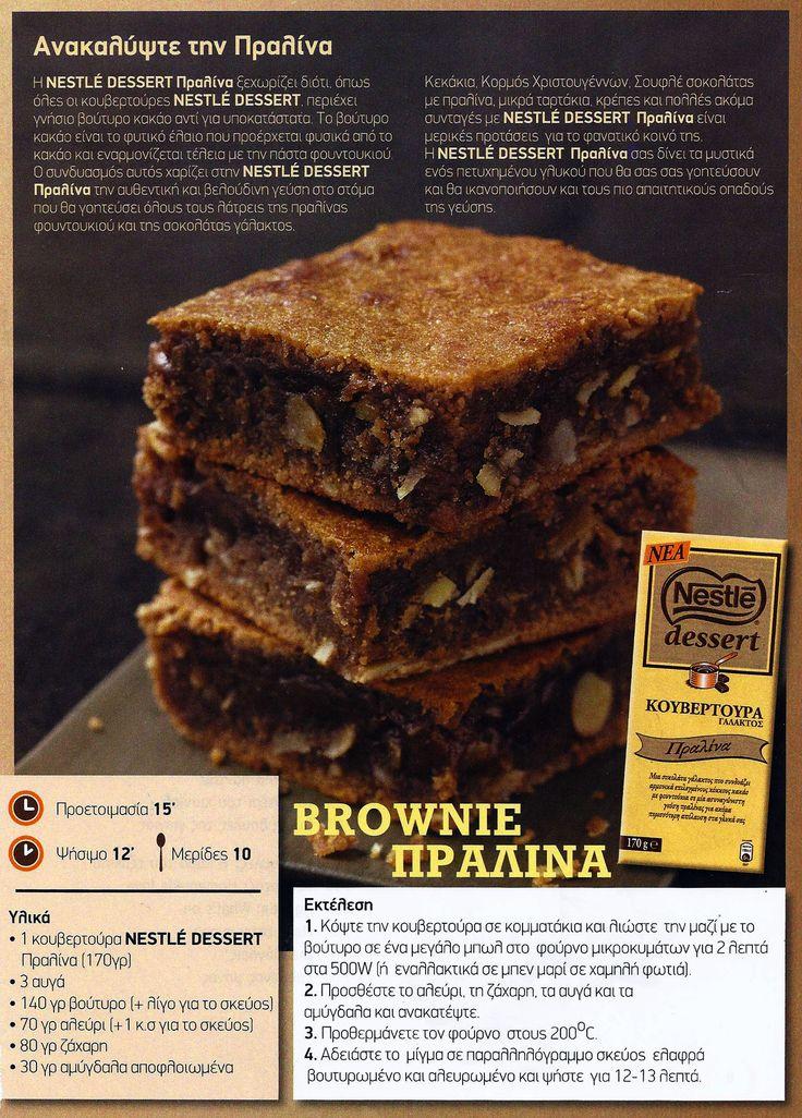 Brownie Pralina