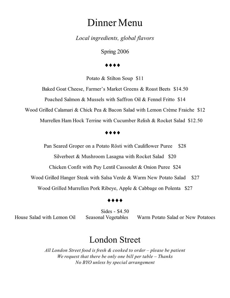 Typical scrumptious London Street menu - keep it simple...5 entrees, mains & desserts.