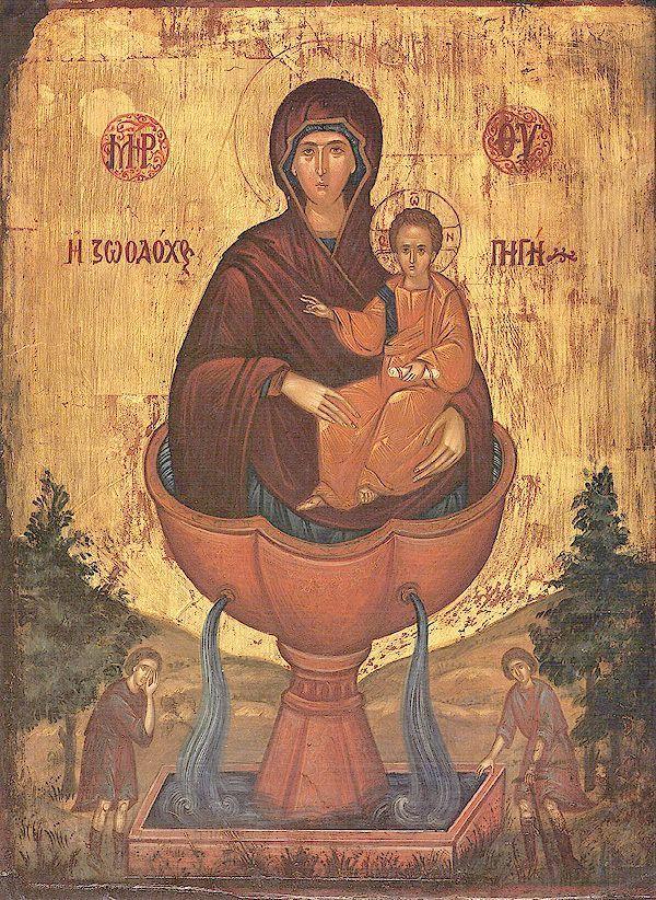"""LITURGIA CATÓLICA, DIVINO TESORO: Misas de la Virgen XXXI (Tiempo Ordinario XIII): """"La Virgen María, Fuente de la salvación"""""""