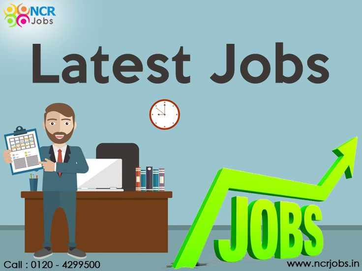Job seekers always find the #LatestJobs in their education field. On the job portals, you will find all the updates related to latest jobs for the freshers as well as experienced candidates. See more @ http://bit.ly/2hPHwAl #NCRJobs #JobSIte