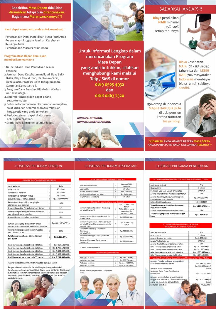 Trifold for insurance