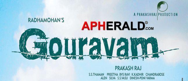 Gouravam Review | Gouravam Movie Review | Gouravam Movie Rating | Telugu Movie Review, Rating | Gouravam Rating | Gouravam Telugu Movie Cast and Crew, M