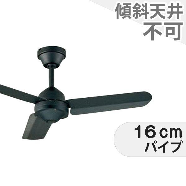 軽量 オーデリック製シーリングファン Oif004 天井ファン オーデリック ファン