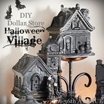 DIY Dollar Store Halloween Village - such fun decor!