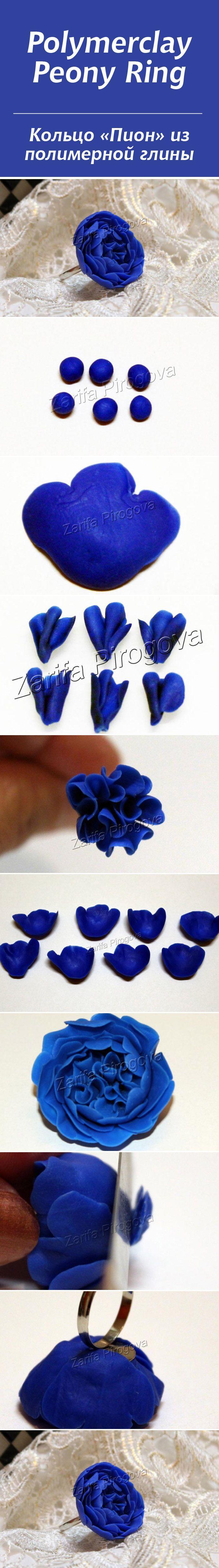 """Кольцо """"Пион"""" из полимерной глины #diy #tutorial #polymerclay"""