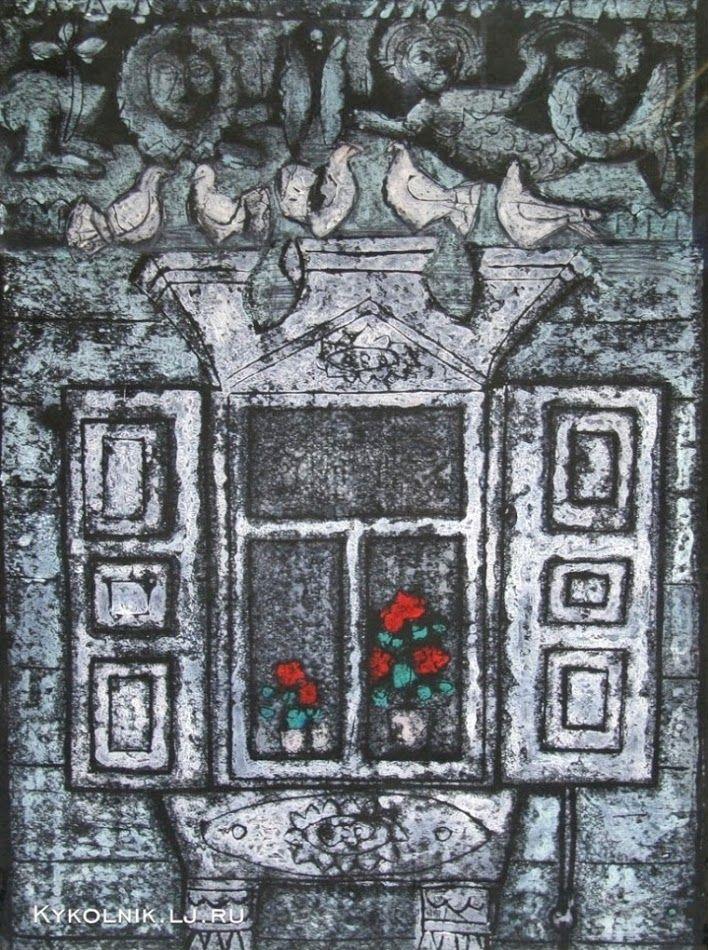 1971 Попков Виктор Ефимович (Россия, 1932 - 1974) «Зимняя Золотица»