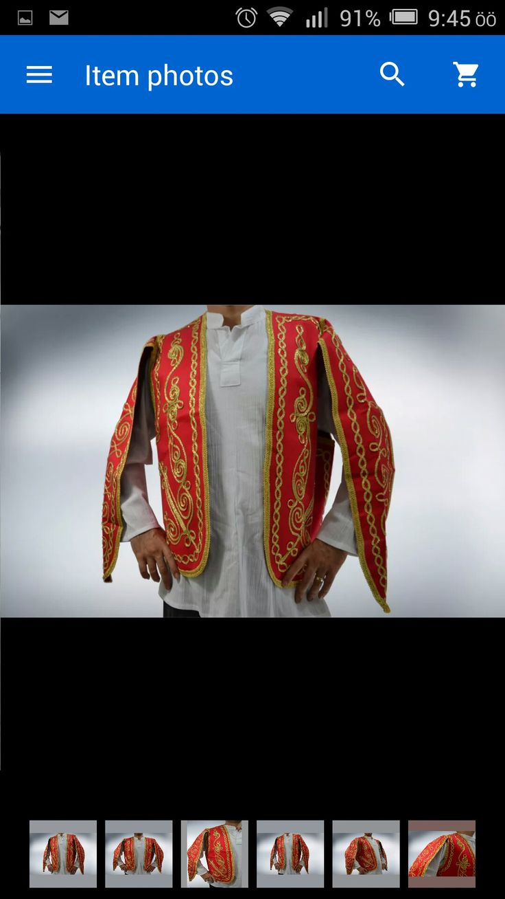 Ottoman vest