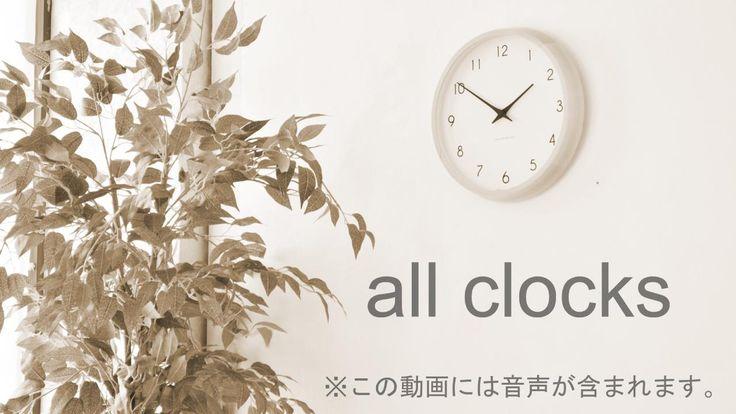 掛け時計/レムノス/電波時計/壁掛け時計/電波/かわいい。掛け時計 電波時計 レムノス LEMNOS Plywood clock プライウッドクロック LC05-01W 北欧 おしゃれ かわいい