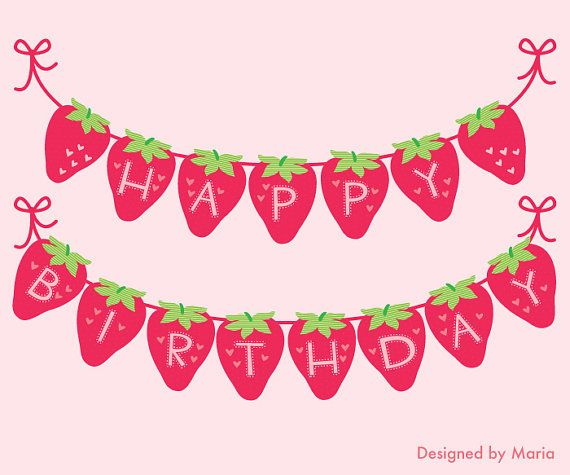 Strawberry Happy Birthday Banner Printable by DesignedByMaria