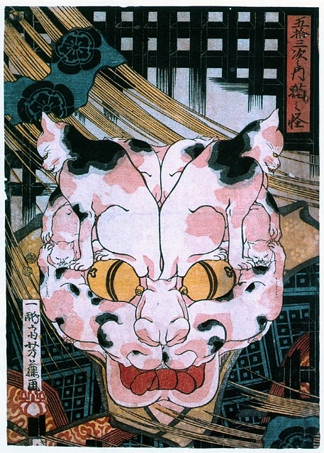 Yoshifuji Utagawa, a cat face made of cats, bells, and a rope, 1848-49 歌川芳藤 『五拾三次之内猫之怪』