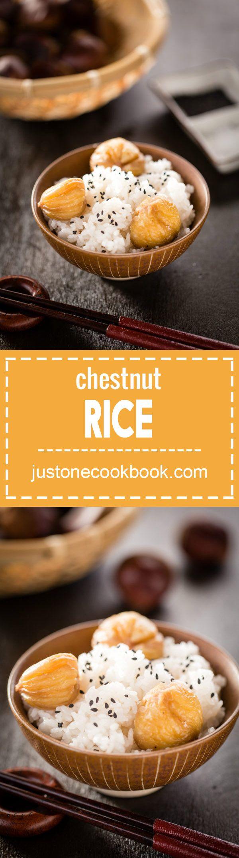 Chestnut Rice (Kuri Gohan)