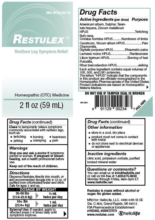 Restulex™ Official Site - Natural Restless Legs Relief