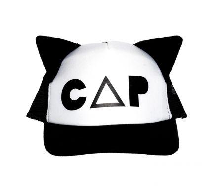 Beau Loves Cat Cap | Scandinavian Minimall