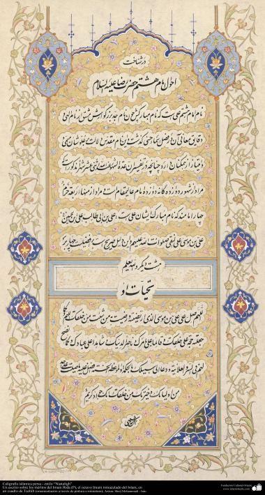 Caligrafía islámica persa - estilo Nastaligh ecrito sobre los méritos del Imam Rida (P)
