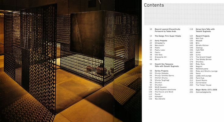 Interior Feature Walls - Super Potato Design