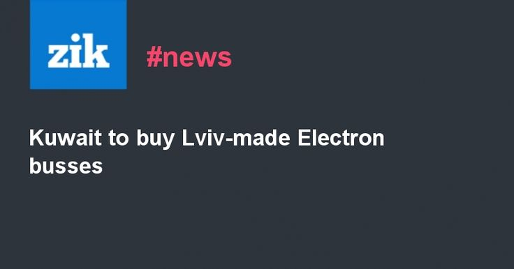 #world #news  Kuwait to buy Lviv-made Electron busses  #FreeKlyh #FreeUkraine @POTUS @realDonaldTrump @thebloggerspost