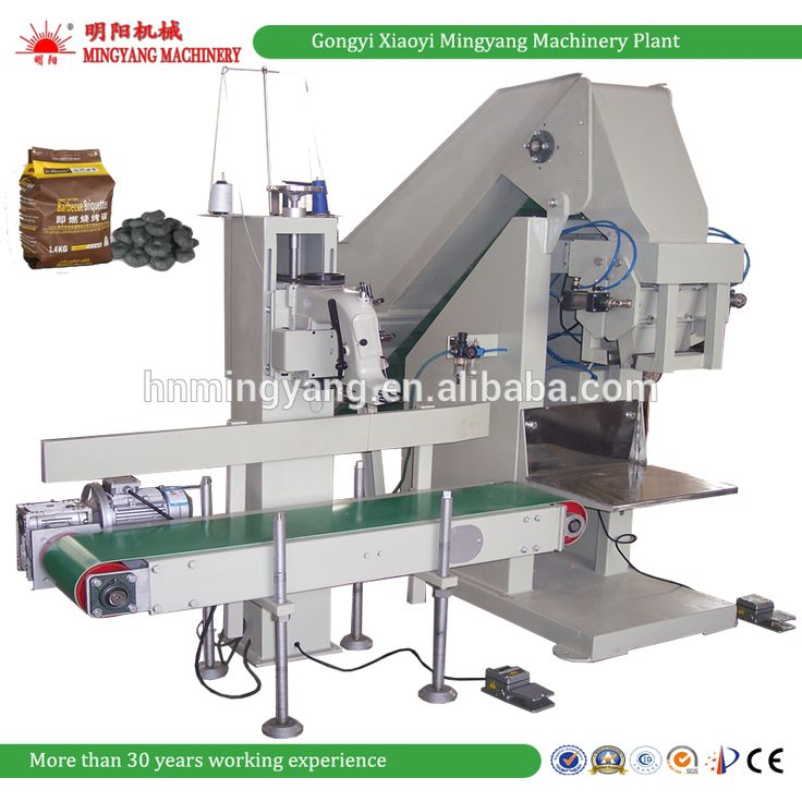 Mingyang sale direct Automatic charcoal coal ball briquette pellet packing machine with sewing part