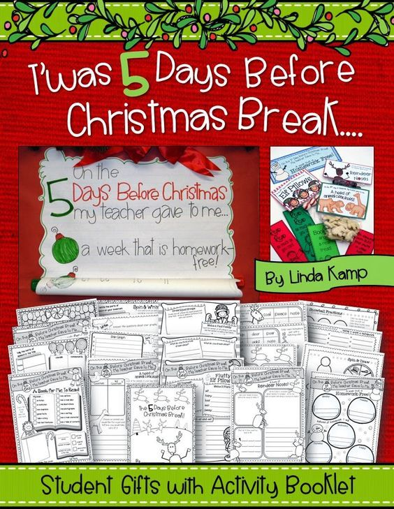 Christmas in the classroom countdown activities and student gifts