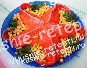 Салат с красной рыбой Морская звезда