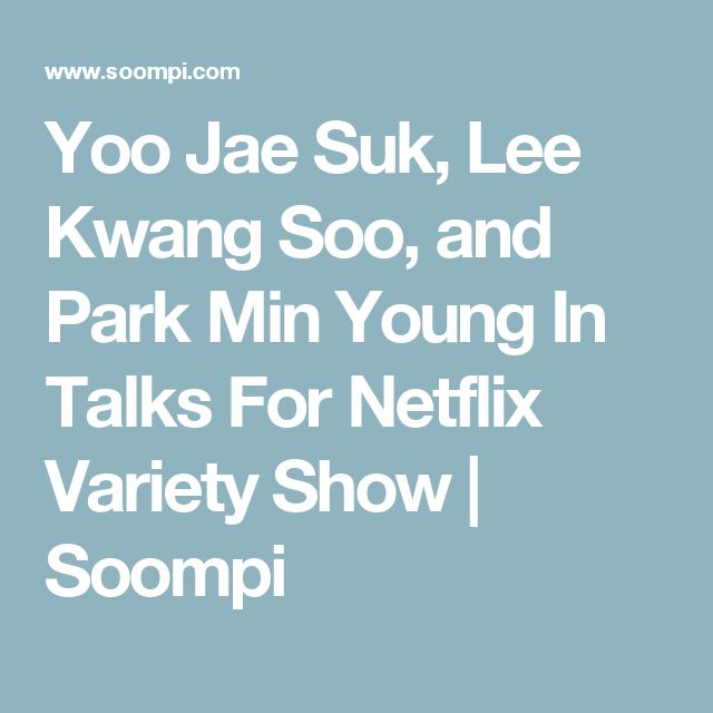Yoo Jae Suk, Lee Kwang Soo, and Park Min Young In Talks For Netflix Variety Show | Soompi