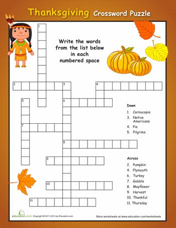 Worksheets: Simple Thanksgiving Crossword Puzzle