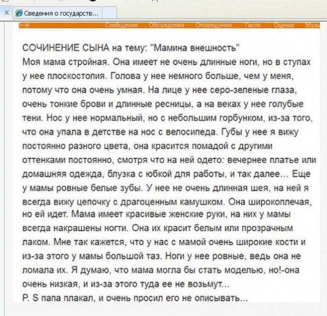 22_detskix_shedevra_kotorye_tochno_podnimut_nastroenie__kaifzona_ru-1