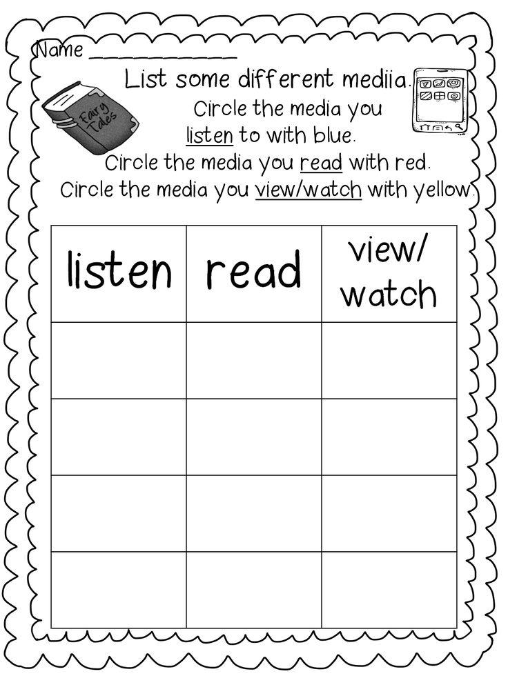 First Grade Wow: Telling Time, Writing Letters, and Coming Up? Media Literacy