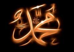 Где находится Пророк Мухаммад ﷺ после ухода в мир иной? | islam.ru