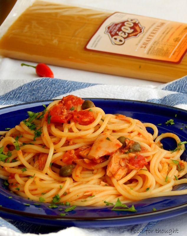 Food for thought: Πικάντικη μακαρονάδα με τόνο, αντζούγιες και κάππα...