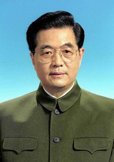 Hu Jintao (Hồ Cẩm Đào) Nguyên vốn là tổng bí thư  đảng cộng sản Trung Quốc Nhiệm Kỳ Năm 2003-2013