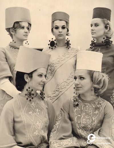 Photograph of the Simonida collection, for Review Yugoslav Monthly Magazine