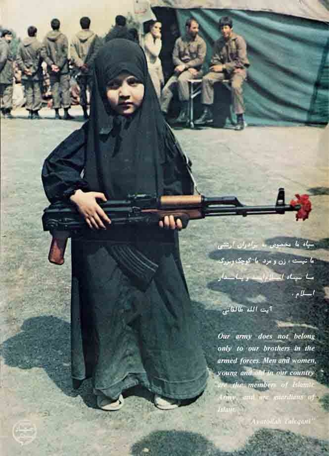 iranian girl with gun i like her flower things that