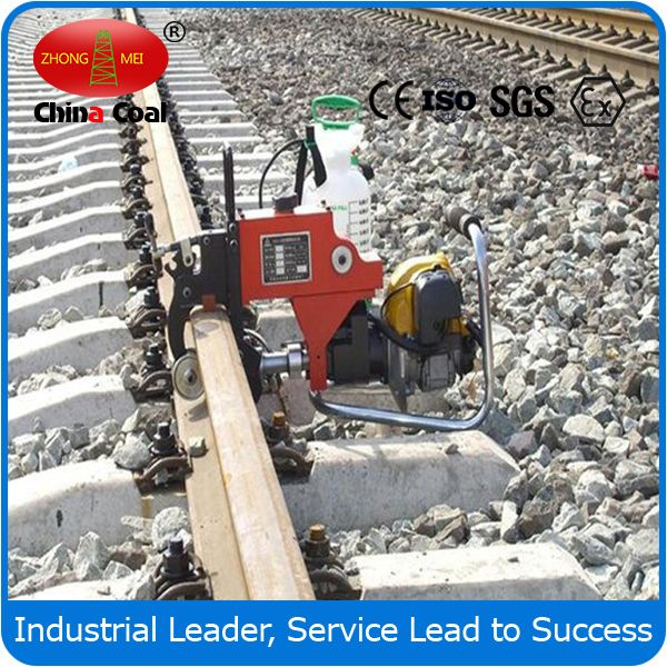 CRD -36 Internal Combustion Rail Drilling Machine Chinacoal07  Rail Drilling Machine, Internal Combustion Rail Drilling Machine, CRD -36 Internal Combustion Rail Drilling Machine