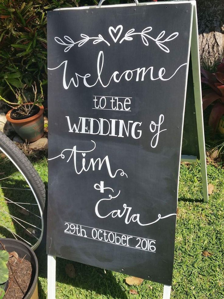 Wedding Chalkboard Entry Sign - Vintage Wedding