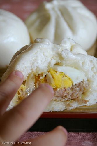 Chinese Steamed Meat Bun Recipe