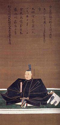 織田信長 - Wikipedia