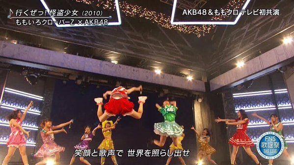 Takamina's shortcoming (^^;