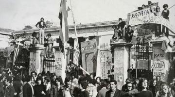 Από σήμερα ο αγωνιστικός τριήμερος εορτασμός του Πολυτεχνείου | 902.gr
