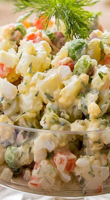 Russian Potato Salad or Olivier Salad