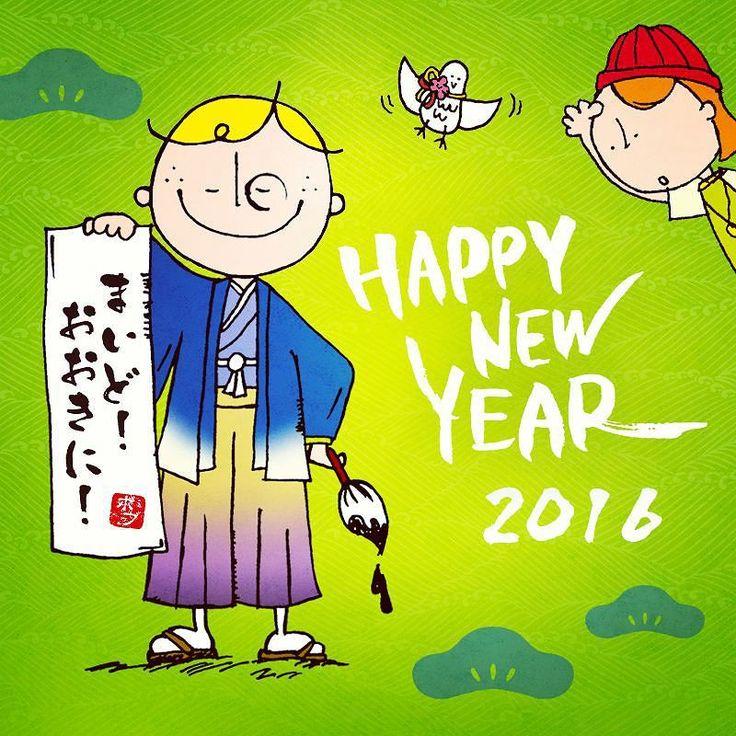 Happy New Years!!! It's 2016! What will the new year bring? I can hardly wait to find out!  あけましておめでとうございます!!!! 今日から2016年ーーー 今年はどんな年になるかな??ワクワクするね 本年もどうぞよろしくお願いいたしますっ  #osaka #japan #osakabob #travel #tourism #sightseeing#travelgram #travelinjapan #osakajapan #happynewyear #newyearsday #newyears #大阪 #日本 #観光#正月 #2016#今年もよろしくお願いします #イラスト #あけましておめでとう  #โอซากา #오사카 #일본 #осака #япония by osaka_bob