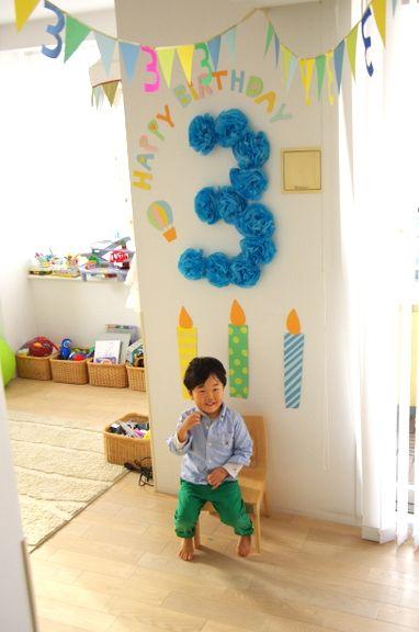 誕生日のデコレーションアイデアまとめ☆3歳のバースデーに3の入ったガーランドが素敵!